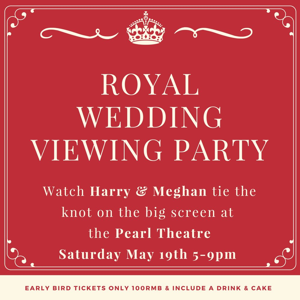 Royal Wedding Viewing Party! — Craft\'d Shanghai