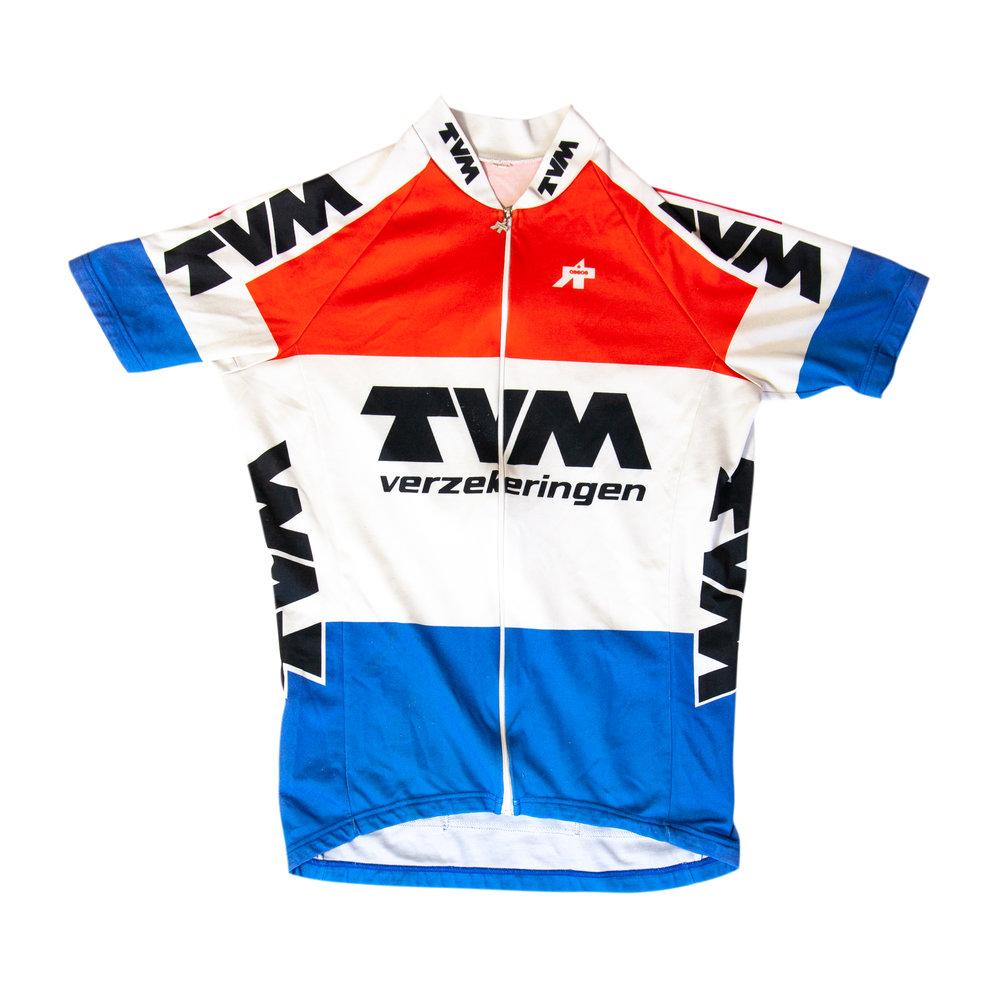 Tristan Hoffman - TVM.jpg