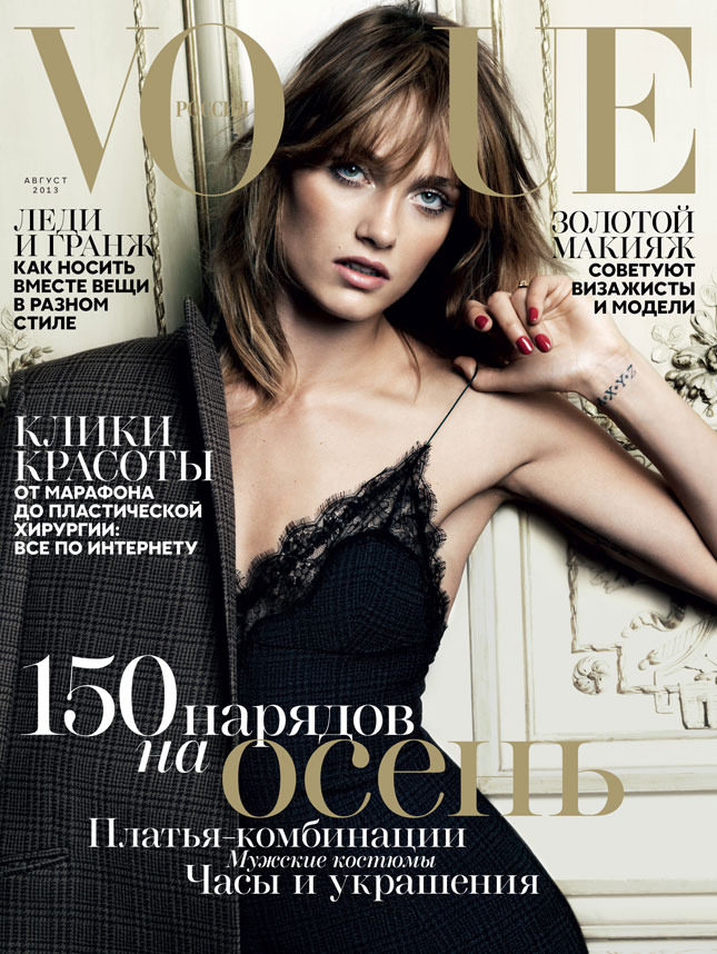 Vogue Russia August 2013