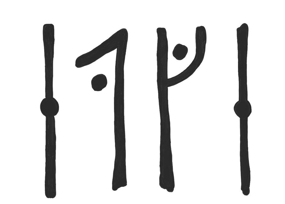 edge+runes+black.jpg