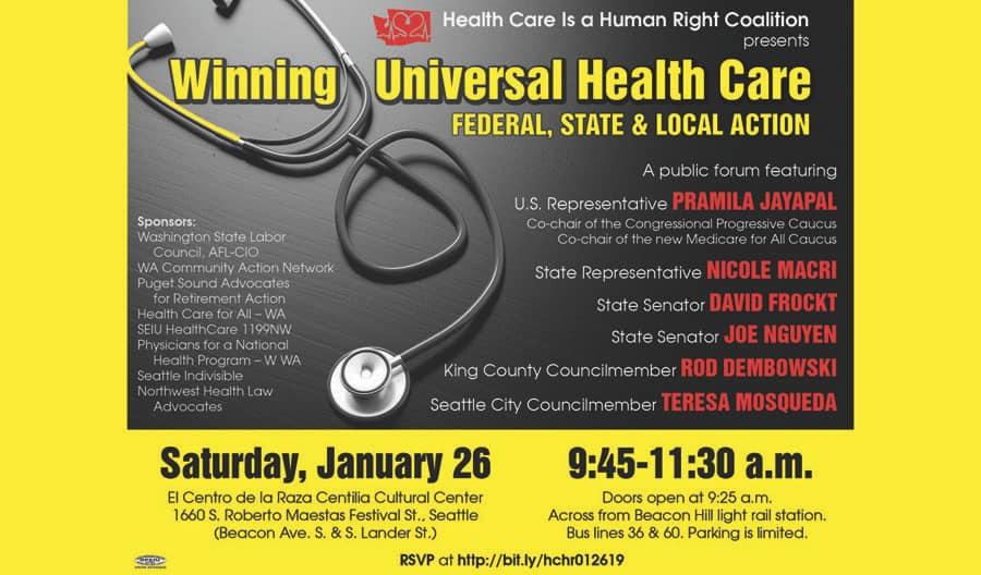 universal health care.jpg