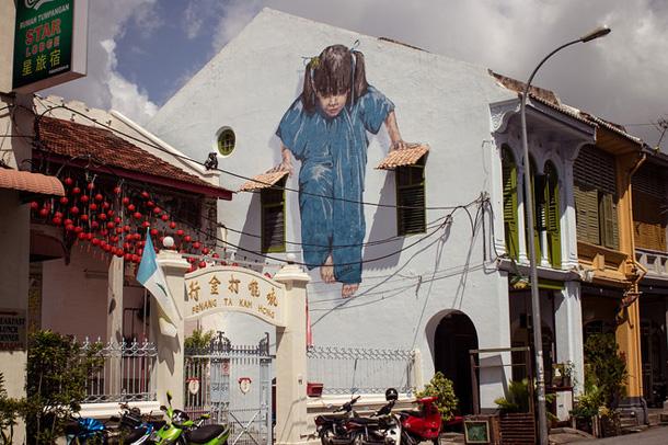 Muntri-Street-Art.jpg