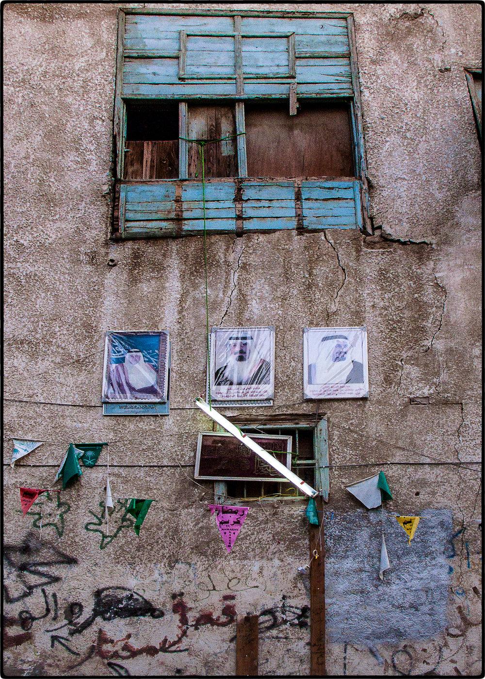 2009_03-Jeddah_SA_045.jpg