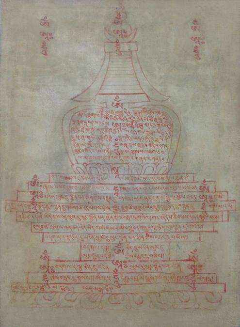 Consécrations formant un stupa