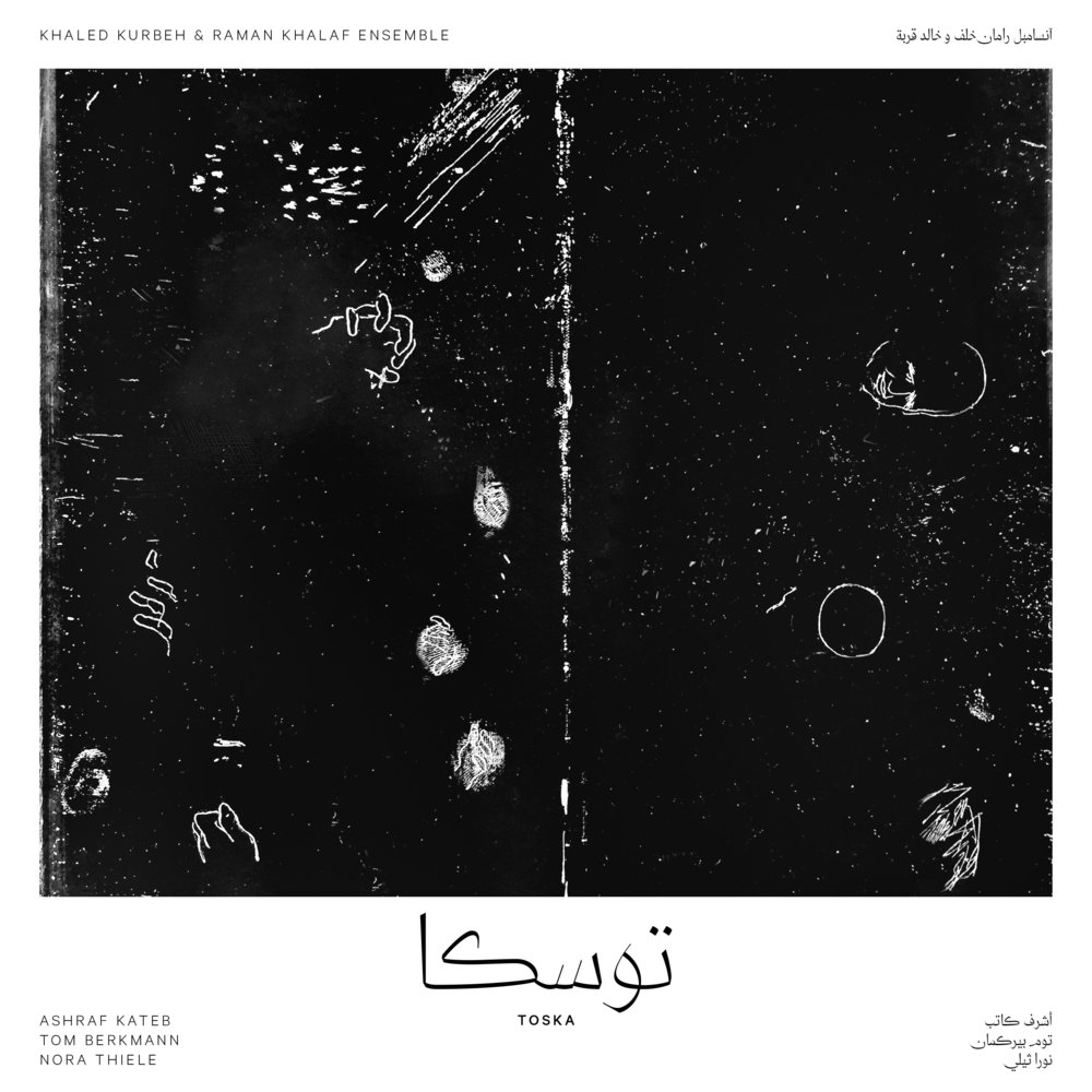 Toska توسكا - w/ Tom Berkmann, Ashraf Kateb and Nora Thiele