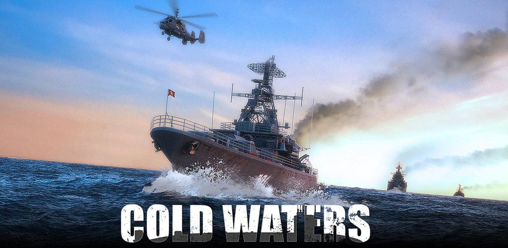 Cold Waters Logo.jpg