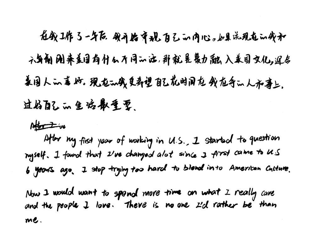 Yiying Zhang text.jpg