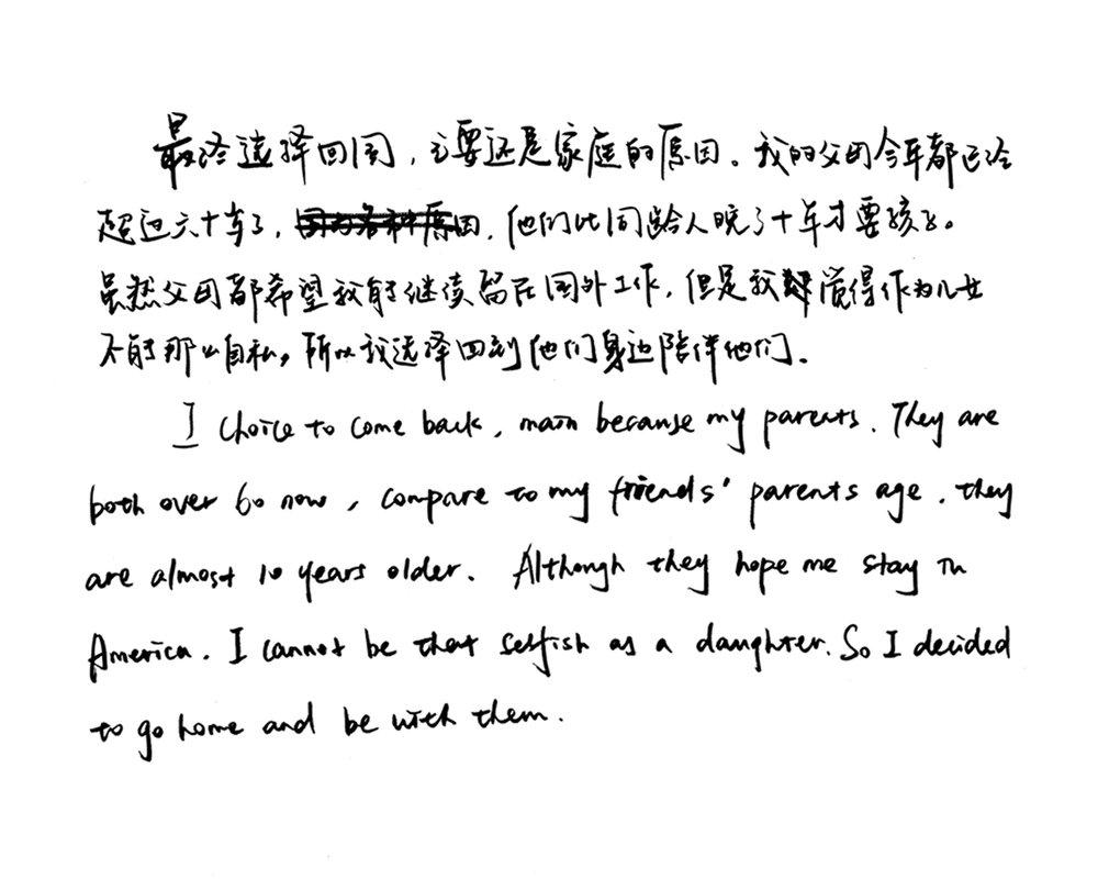 Zhen Yuan TEXT.jpg