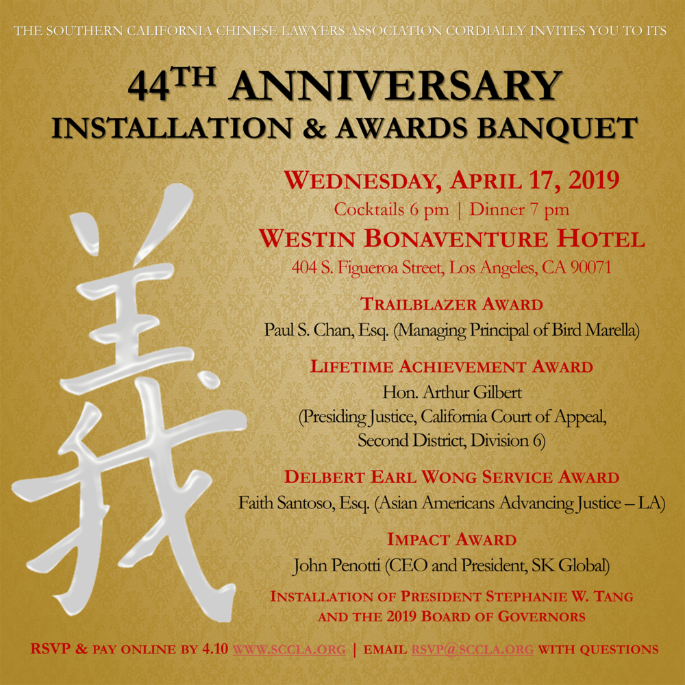 SCCLA 44th Anniversary Installation Awards Banquet.png