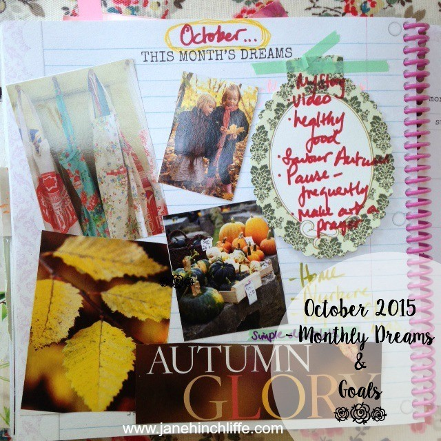 october-2015-monthly-dreams-goals.jpg