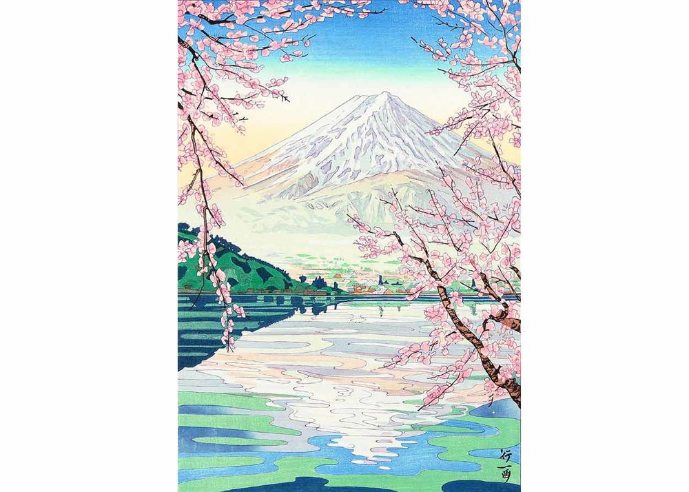 ©  Artelino , Fuji from Kawaguchi, Woodblock Print by Okada Koichi