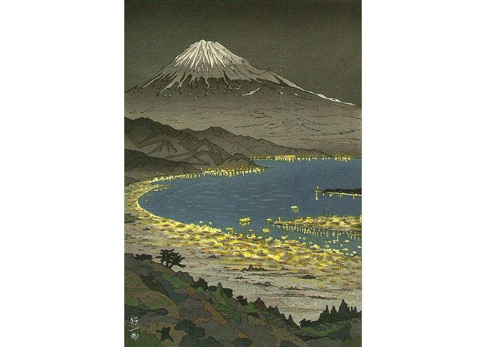 ©  Artelino , Mt Fuji and Nihondaira, Woodblock Print by Okada Koichi