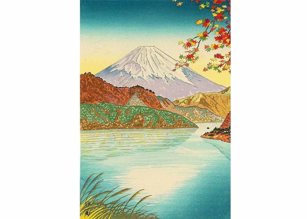 ©  Artelino , Mt Fuji and Lake Ashi, Woodblock Print by Okada Koichi