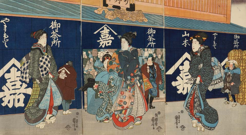 Woodblock print from the collection of the Mita Art Gallery