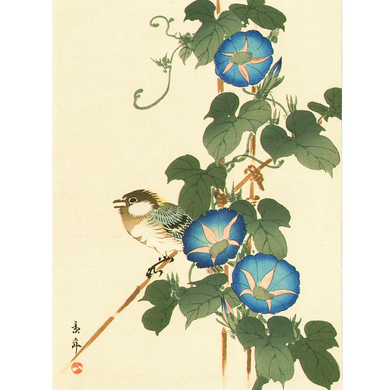 Morning Glory, Woodblock Print by Imao Keinen, 1930s