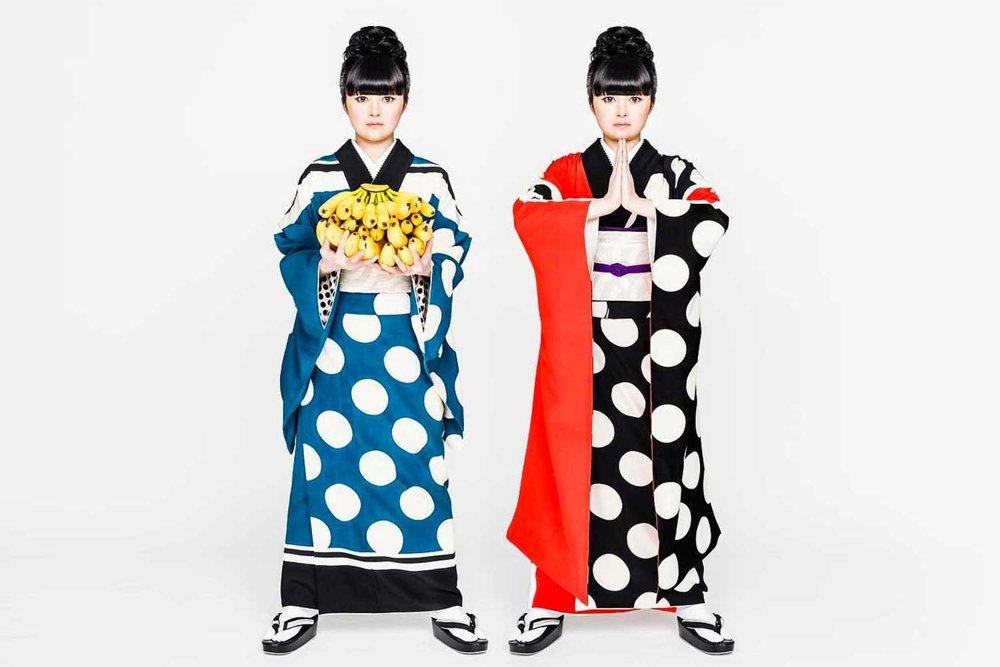 © Kimono by Takahashi Hiroko