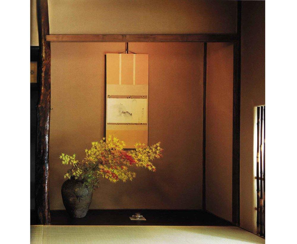 Tawaraya Ryokan, Kyoto