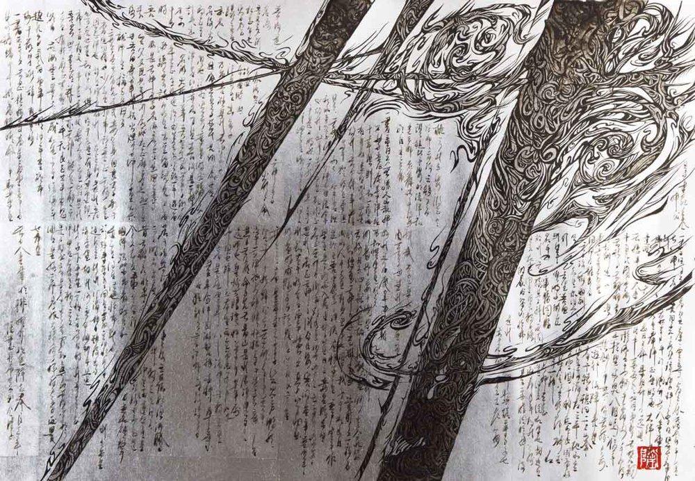 © Takafumi Asakura - Yufuku Gallery