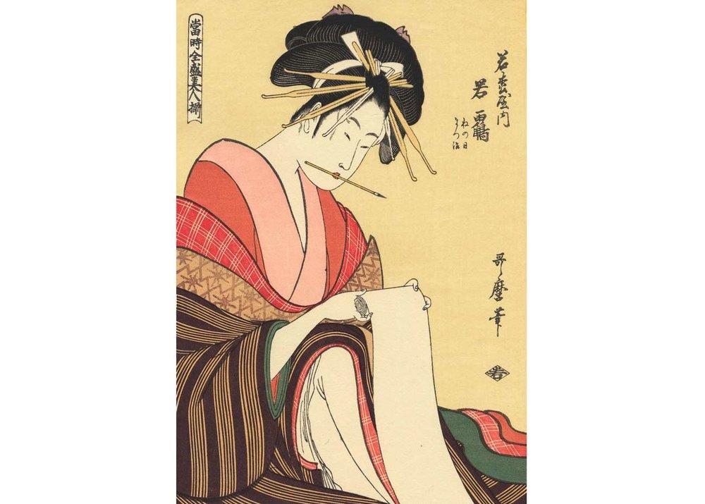 Wakatsuru,Woodblock Print by Kitagawa Utamaro