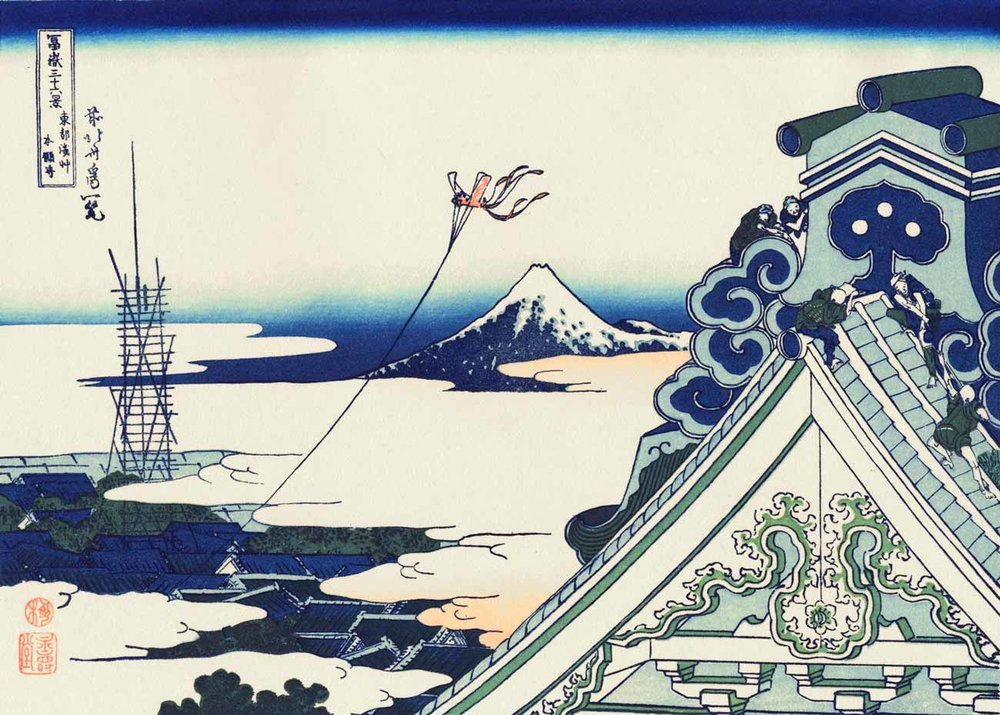 Katsushika Hokusai, Honganji Temple in Asakusa, 1823 Woodblock Print