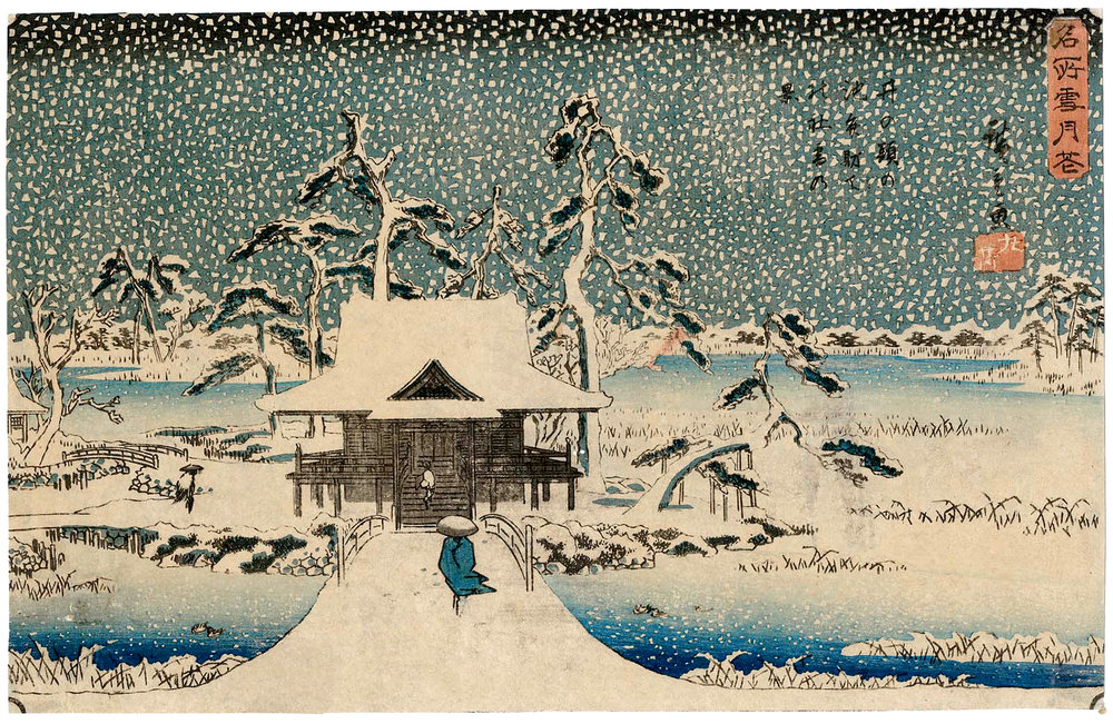 Utagawa Hiroshige, Snow Scene at the Shrine of Benzaiten, 1844 Woodblock Print, from the  Museum of Fine Arts, Boston .
