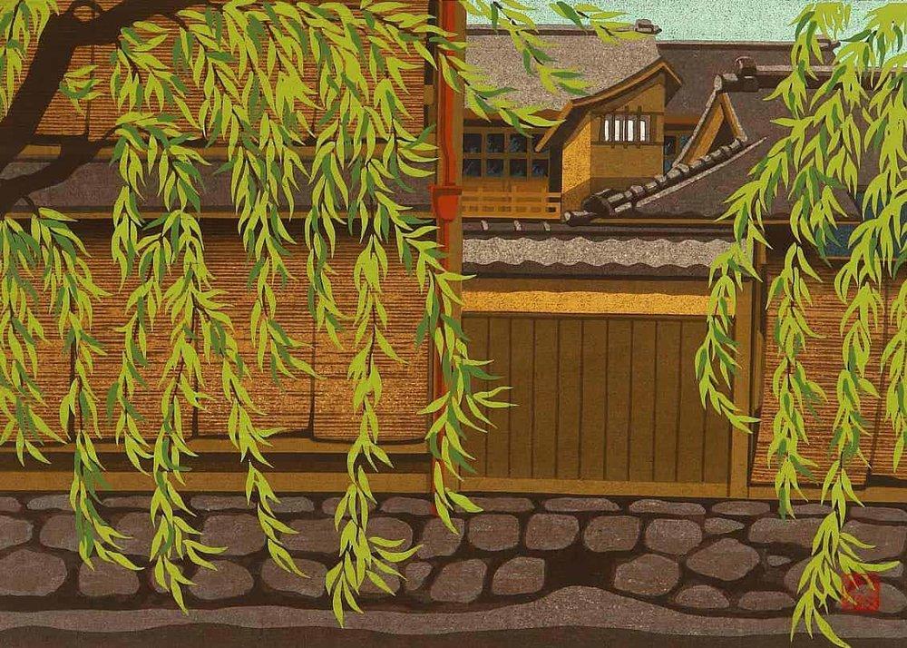 ©Maeda Masao, Willow Trees in Shimbashi, 1984 Woodblock Print
