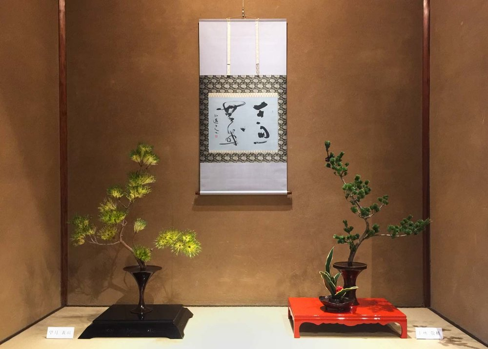© Japan Objects, Ikebana Class