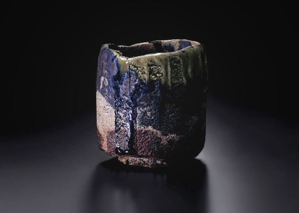 © Raku Teabowl, Yarai no Ame Wa, from the Sagawa Art Museum