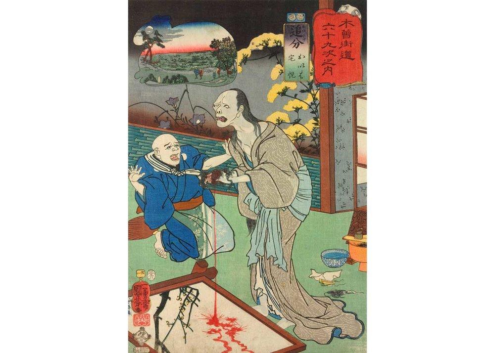 Oiwake: Oiwa and Takuetsu, Woodblock Print by Utagawa Kuniyoshi