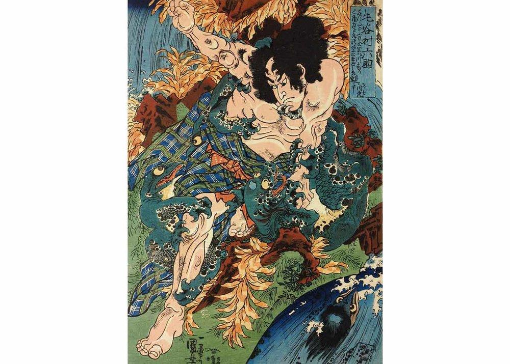 Keyamura Rokusuke, Woodblock Print by Utagawa Kuniyoshi