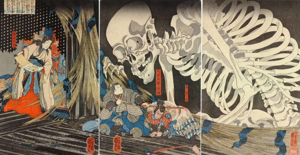 Takiyasha the Witch and the Skeleton Spectre, Woodblock Print by Utagawa Kuniyoshi