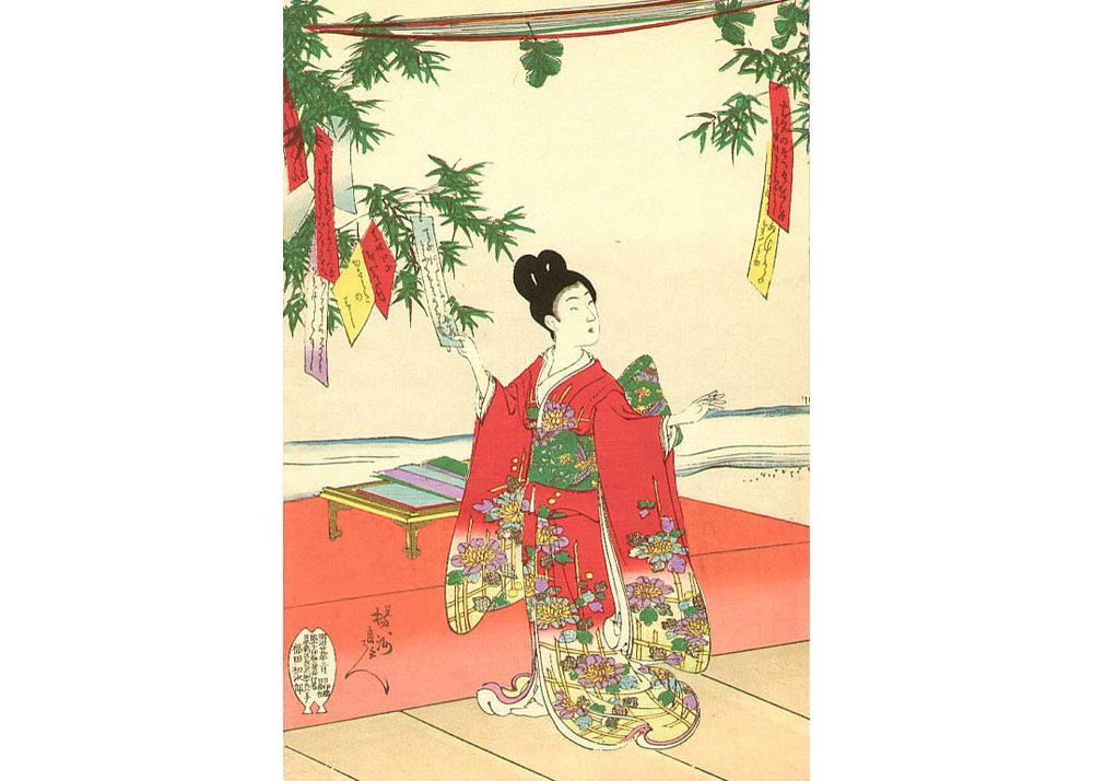 Star Festival Ladies of Chiyoda Palace, Woodblock Print by Toyohara Chikanobu, 1896