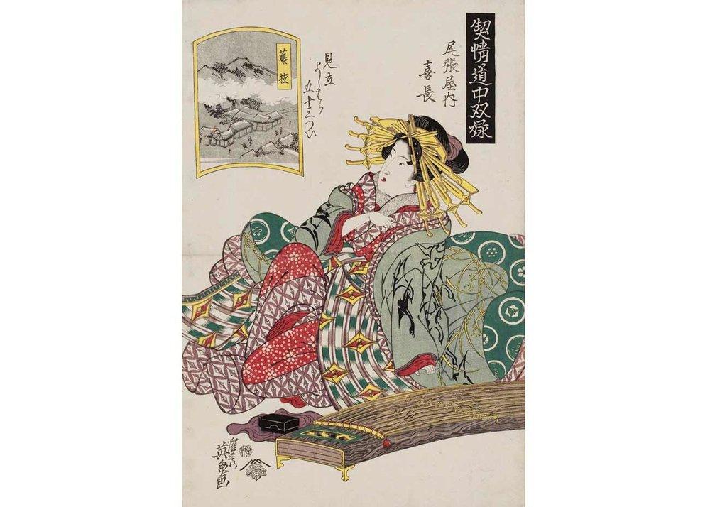Fujieda: Kichô of the Owariya, Woodblock Print by Keisai Eisen, 1821-23,  Museum of Fine Arts, Boston