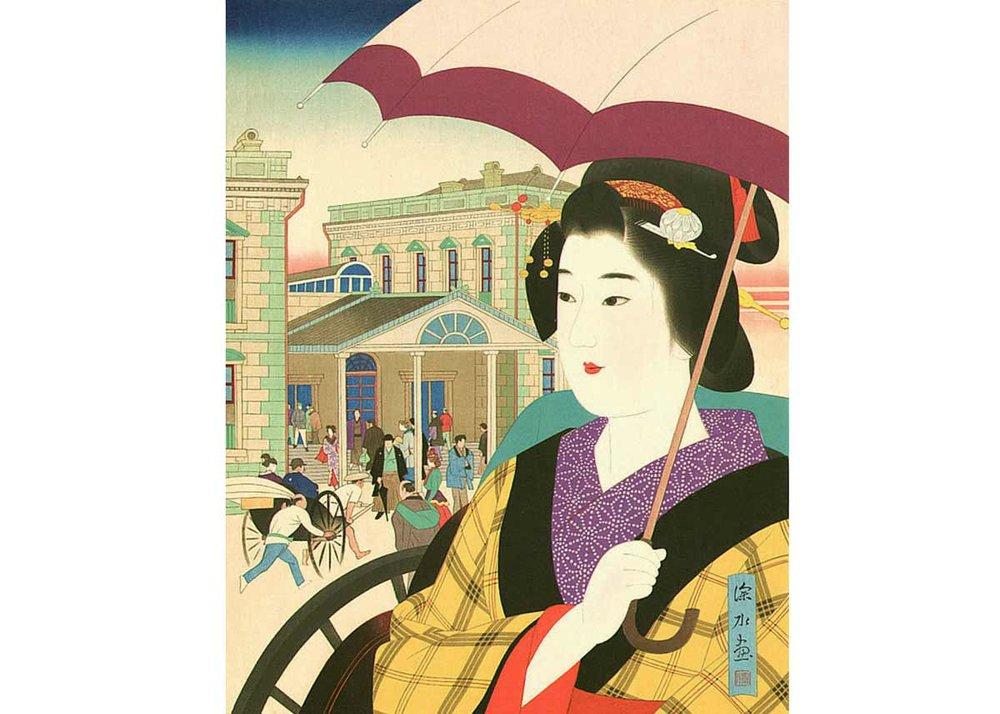 © Ito Shinsui, Shimbashi Station, 1942