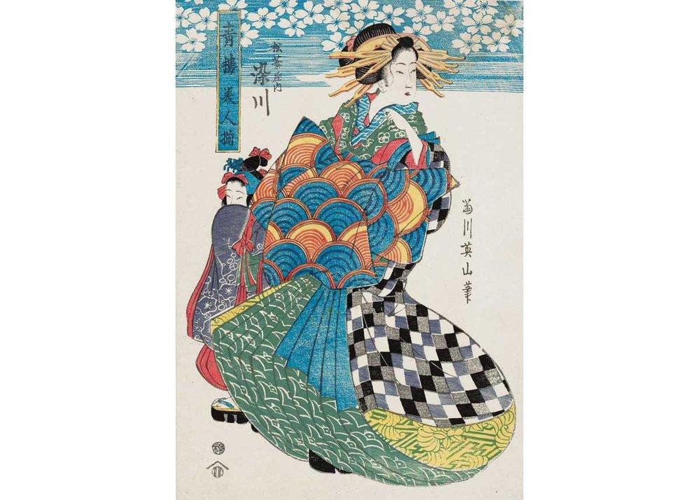 Somegawa of the Matsubaya, Woodblock Print by Kikugawa Eizan, 1814-17,  Museum of Fine Arts, Boston