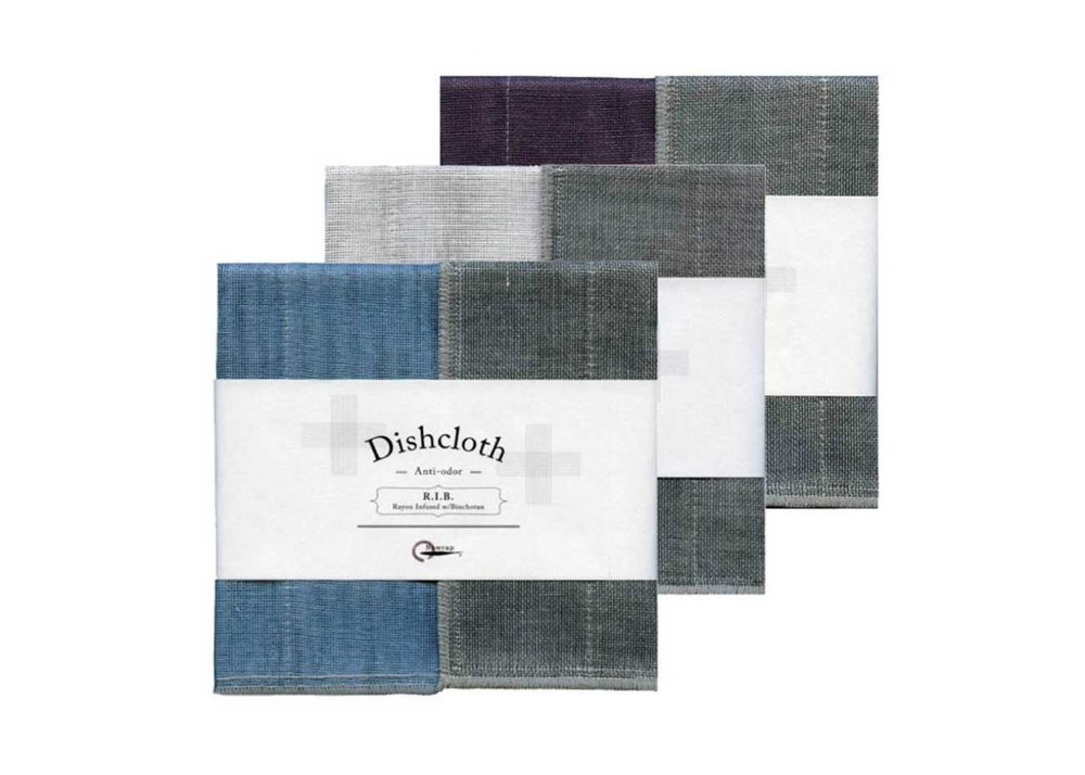 Binchotan Charcoal Dishcloths by Ippinka