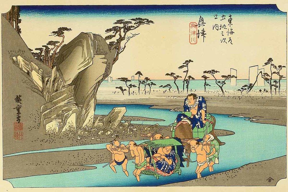Okitsu, 17th Station of the Tokaido, Utagawa Hiroshige
