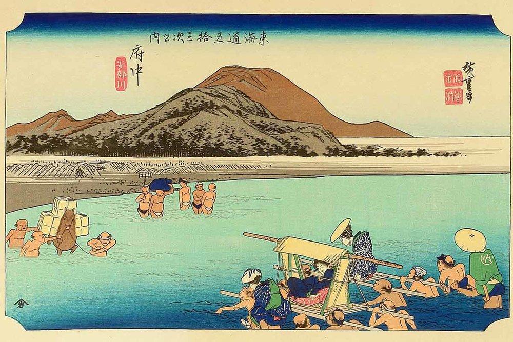 Fuchu, 19th Station of the Tokaido, Utagawa Hiroshige