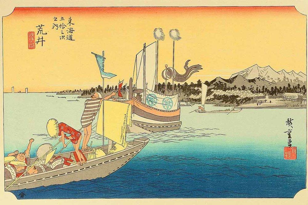 Arai, 31st Station of the Tokaido, Utagawa Hiroshige
