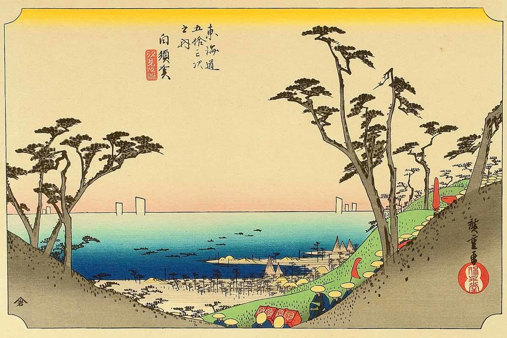 Shirasuka, 32nd Station of the Tokaido, Utagawa Hiroshige