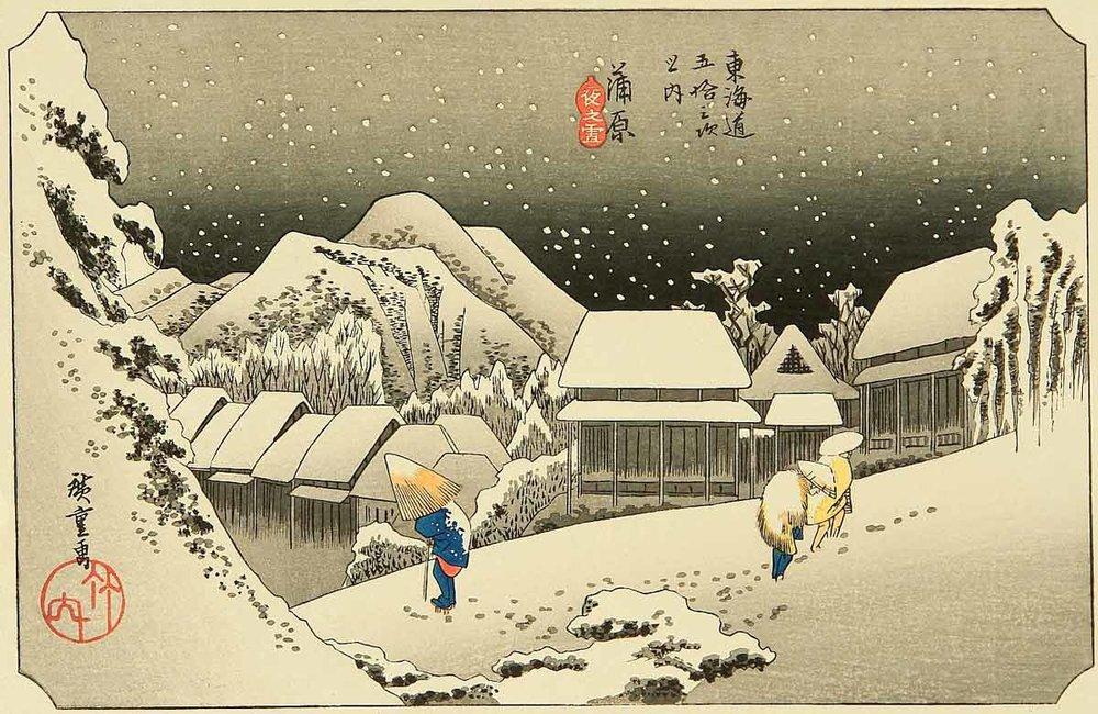 Kanbara, 15th Station of the Tokaido, Utagawa Hiroshige