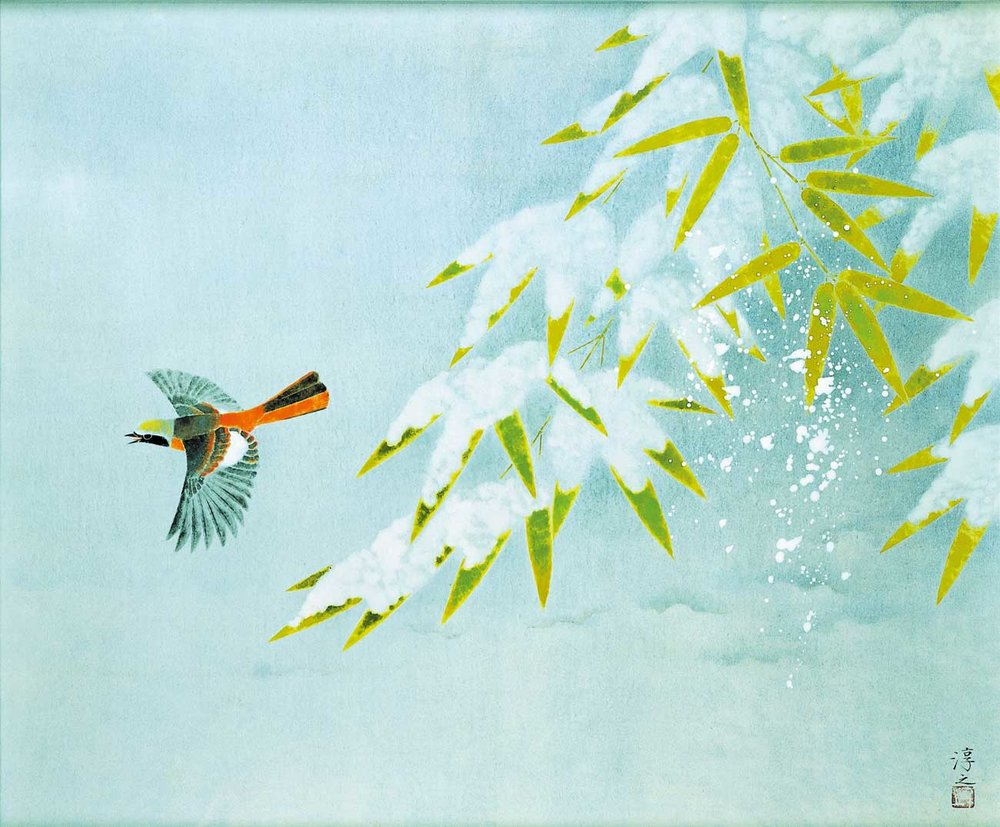 ©Atsushi Uemura, Winter Jobitaki (Phoenicurus Auroreus), 1990