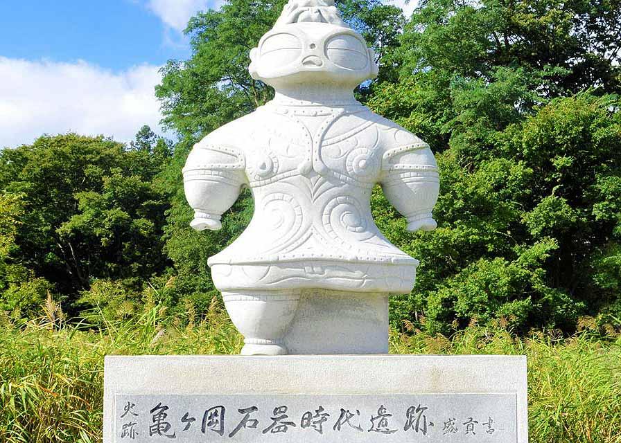© Japan National Tourism Organization , Kamegaoko Site