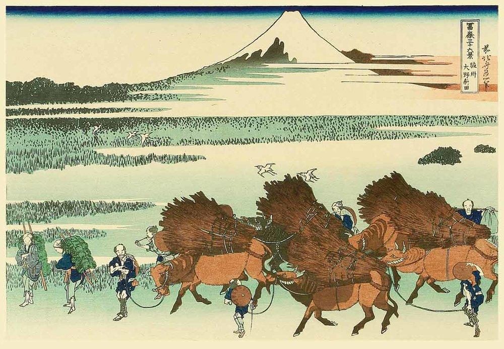 Ono Shinden in Suruga Province, Katsushika Hokusai