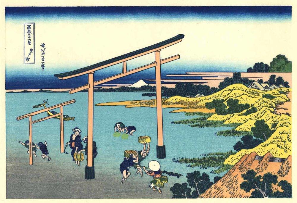 Bay of Noboto, Katsushika Hokusai