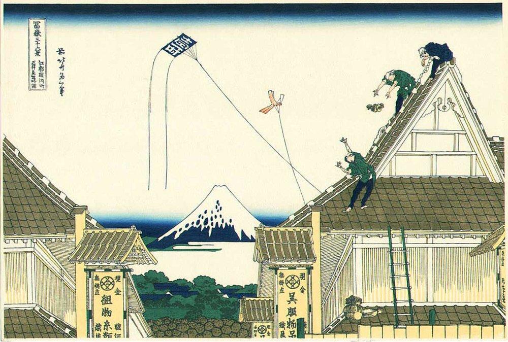 The Mitsui shop in Suruga in Edo (present-day Muromachi, Tokyo), Katsushika Hokusai