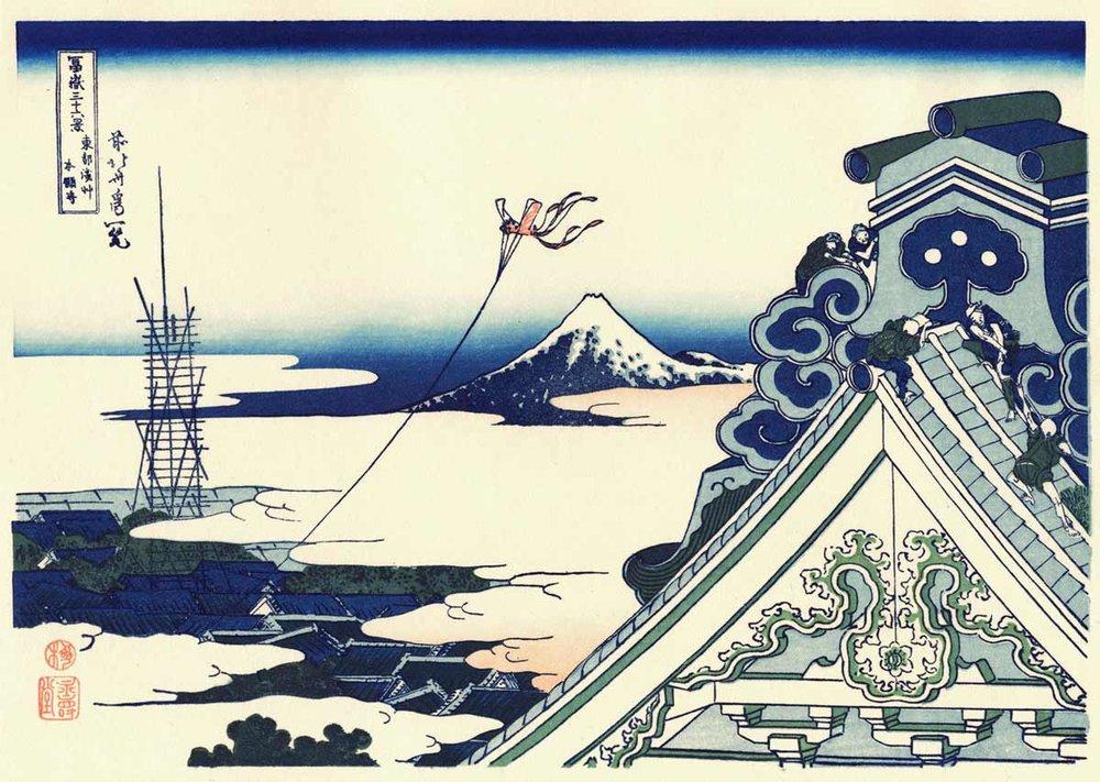 ©South Wind, Clear Sky, Katsushika Hokusai