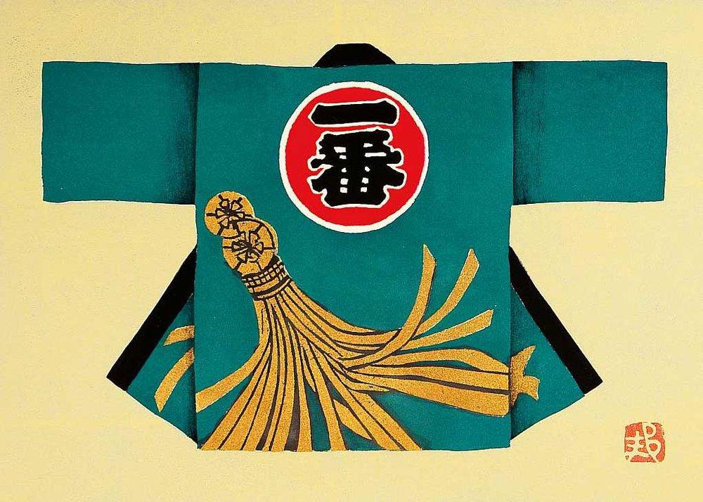 © Kunio Kaneko, Ichi-Ichi-Ichiban, 2001