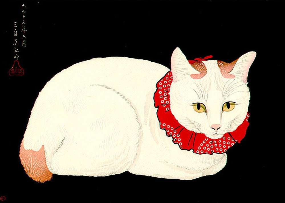 Tama the Cat, Woodblock Print by Hiroaki Takahashi, 1926