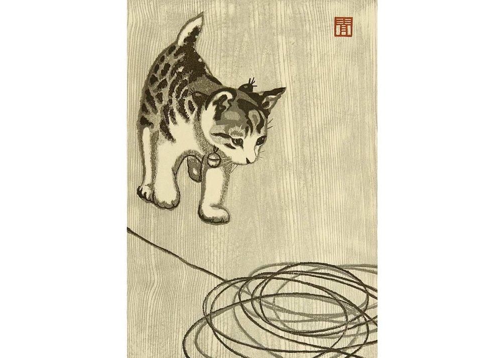 © Masaharu Aoyama, Kitten and Wool, 1950s